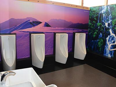 公衆トイレで南アの自然に触れて 伊那・長谷の道の駅