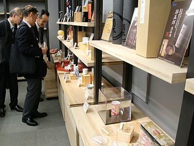 新発田・菊水酒造 出来たて生原酒 売店新設し販売
