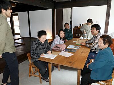 根羽村で築130年の古民家改築した宿泊施設「まつや」オープン