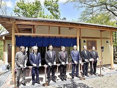 西山公園に新休憩所 「松堂亭」鯖江の産業もPR