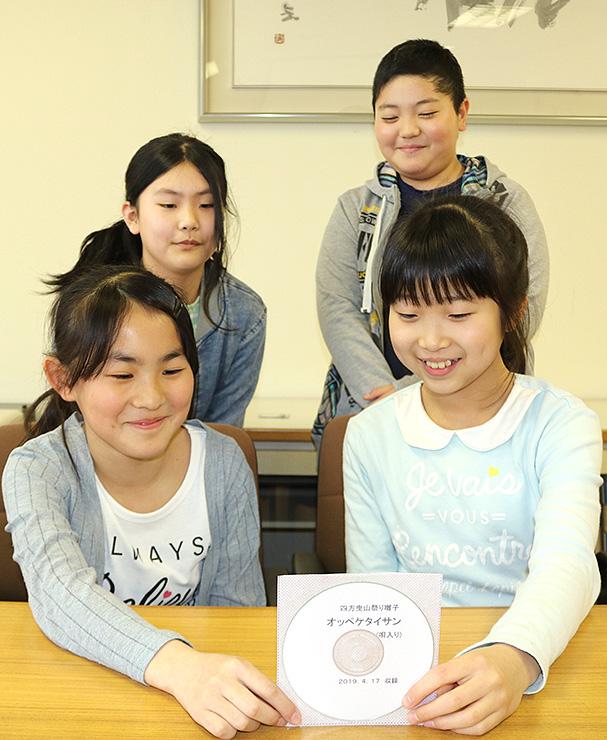 児童の歌声で復活した四方子供曳山祭りの曳歌のCD