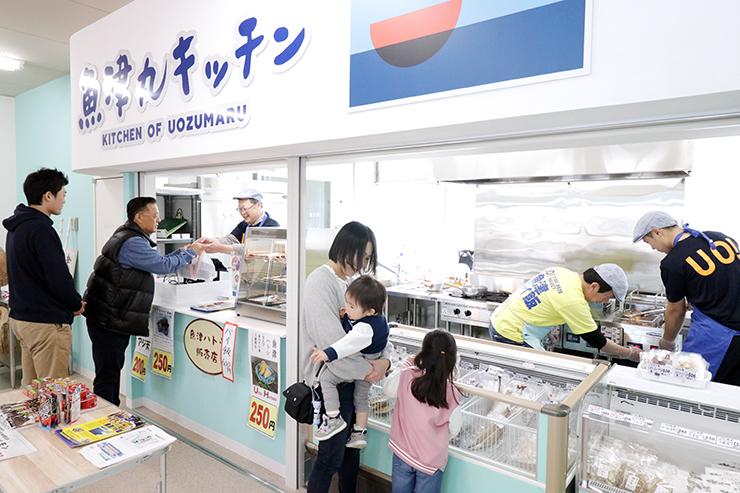 魚津水族館横の無料休憩所でプレオープンした「魚津丸キッチン」