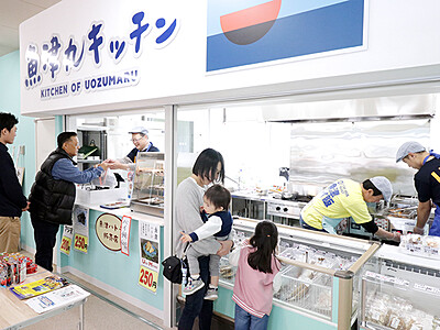 魚津の魚おいしく食べて 漁協、水族館隣で加工品販売