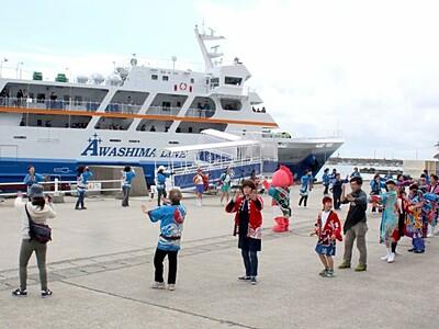 海の幸と温もりで歓迎 粟島・島びらき観光シーズン幕開け