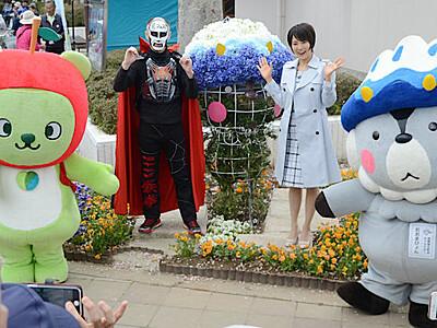 信州花フェスタ 大町のサテライト会場も開幕