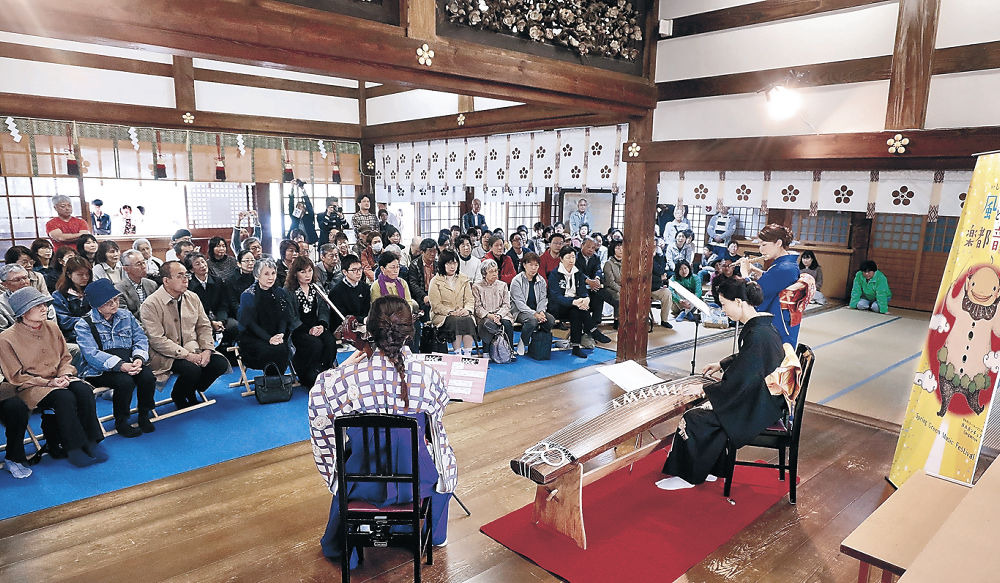 和洋の楽器の共演に耳を澄ませる来場者=尾山神社