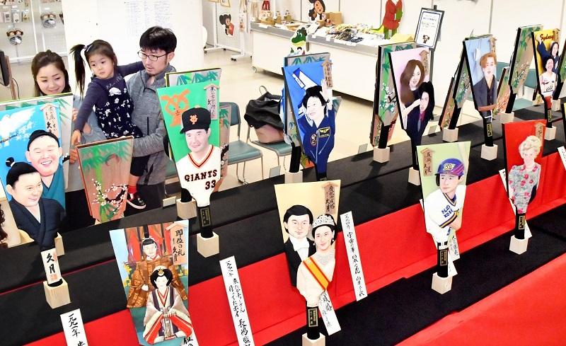 「平成の顔」といえる著名人をモデルにした「変わり羽子板」の展示会=4月30日、福井県福井市の西武福井店