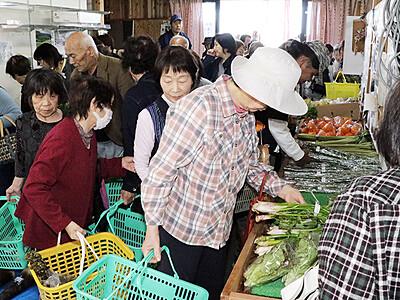 新鮮野菜・山菜どうぞ 松倉もちより市 今季の営業開始