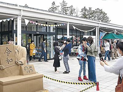 「令和」砂像の展示延長 羽咋・道の駅のと千里浜