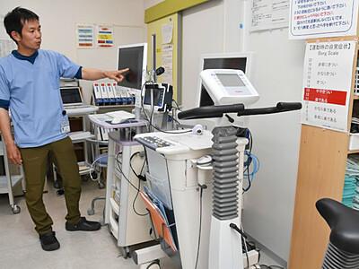 登山前の心臓チェック 松本協立病院「検診」考案
