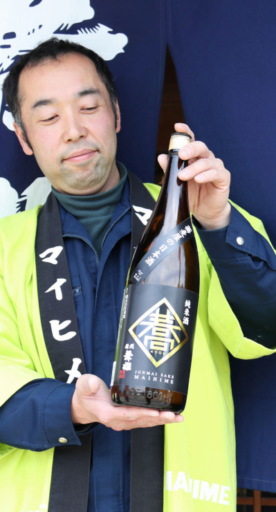 舞姫が新商品として発売する日本酒「蕎」