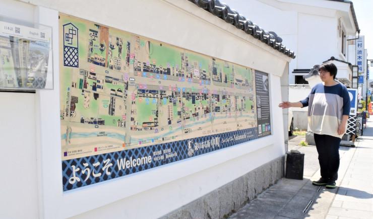 中町通りの土塀に設置した案内板。観光しやすい環境を整えて誘客を強化する