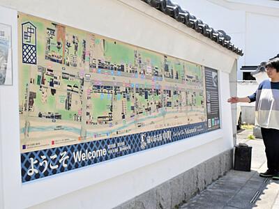 楽しい街歩きサポート 松本の中町通りに大型案内板