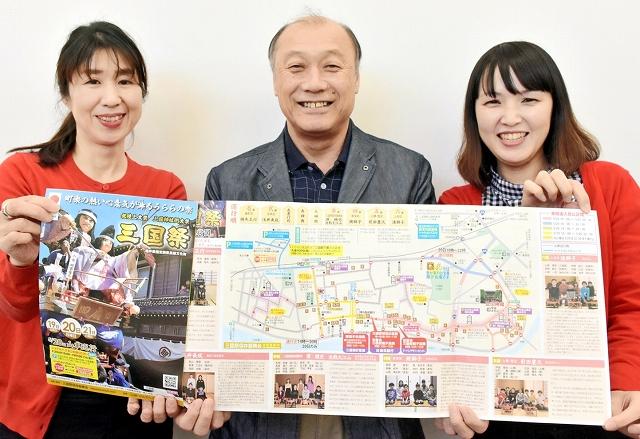 山車や囃子方を紹介している三国祭のパンフレット=福井県坂井市三国コミュニティセンター