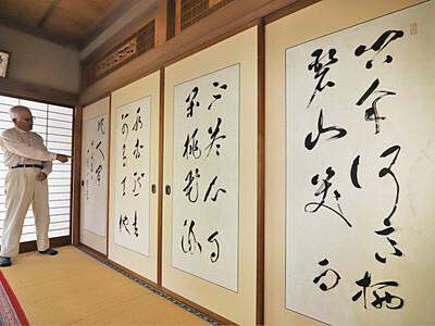 芥川との交流...下島勲を学ぶ 出身地・駒ケ根で6月