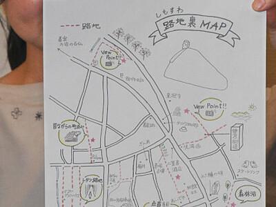 下諏訪「路地裏MAP」人気 協力隊員が手書きで紹介