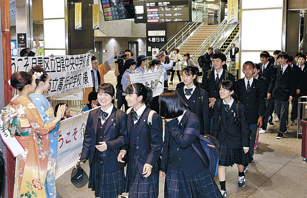 金沢駅で歓迎を受ける首都圏の中学生