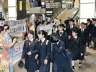 首都圏の中学生 390人修学旅行で金沢に