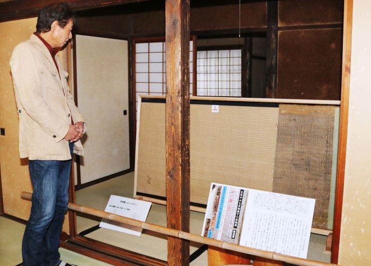 】清水園書院で展示されている年代物の畳床=新発田市
