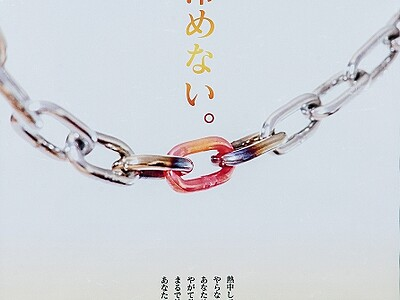福井市美展入賞者決まる 431点を披露 市美術館
