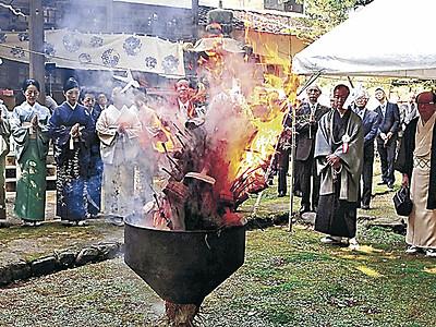 友禅の伝統 令和も継ぐ 始祖しのび、龍国寺でまつり
