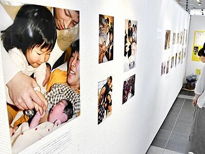 命の誕生、写真で披露 福井・敦賀の助産院