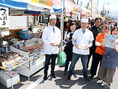 景色・グルメ楽しんで 魚津の有志6月2日イベント 地元の魅力を再発見