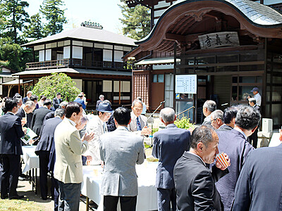 松桜閣守り継ぐ心新た 園遊会 招待者ら120人