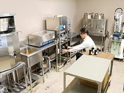 黒部の水、コーヒーで発信 自家焙煎店 工場の製造ラインで本格生産