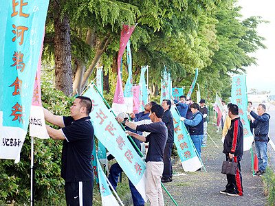 会場にのぼり旗150本 売比河鵜飼祭PR