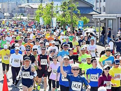 トリムマラソン 1745人疾走 福井・あわら市