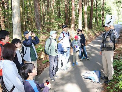 伊那の林、歩いて野鳥観察 親子連れら30人参加