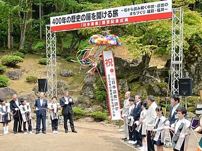 一乗谷や平泉寺を日本遺産に 広域観光へ相乗効果