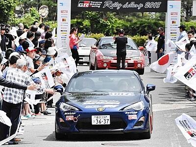 ラリーカー迫力間近に 26日、福井・勝山でレース