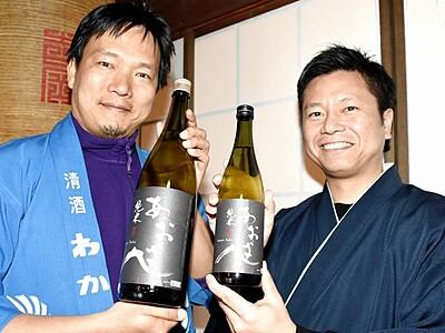 七年祭合わせ純米酒 福井・小浜の酒蔵