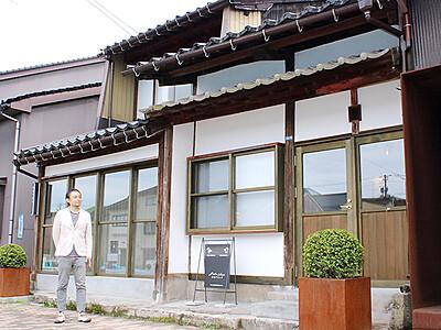 内川沿いに「民家ホテル」 新湊、貸し切り2棟オープン