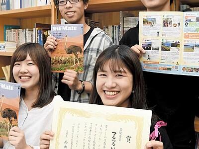 JAF情報誌に学生目線 福井のドライブコース掲載