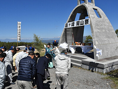 霧ケ峰、観光シーズン到来 快晴の開山祭、安全祈願