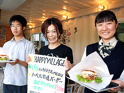 ライスバーガー食べて 中央農高生生産の卵使用 6月1、2日、細入のカフェで販売