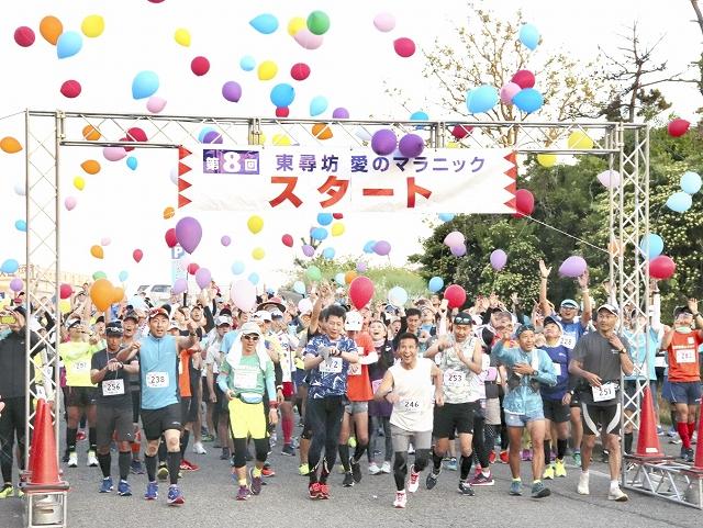 「愛してるよー」と叫びながら風船を飛ばしてスタートする103キロの部のランナー=5月25日、福井県坂井市の東尋坊