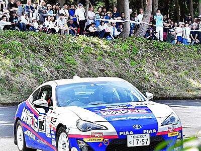 福井でトヨタGAZOOレーシング ラリーカー85台激走