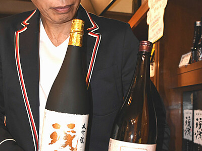 IWC日本酒部門で「渓流」が金賞 須坂の遠藤酒造場