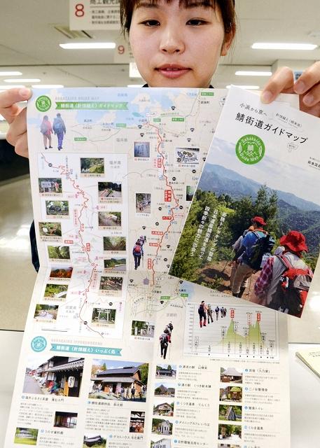 鯖街道のルートや休憩所などを掲載しているミニガイドマップ