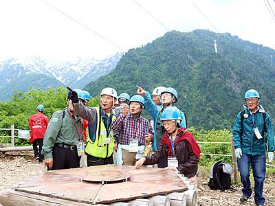 黒部峡谷パノラマ展望ツアー開始 電源開発の歩み学ぶ