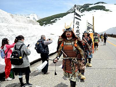「さらさら越え」再現の武者行列 立山黒部アルペンルート