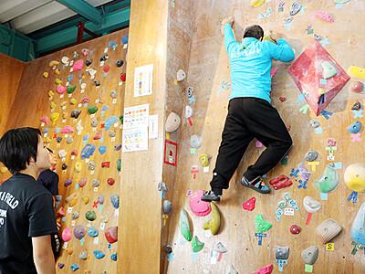 視覚障害者壁登り体験 富山三つ星山の会 世界トップのパラクライマー・小林さんと交流
