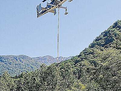 室堂へ物資空輸 7月の山夏山開き控え