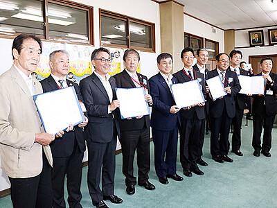 東部5市町、日本郵便と連携協定 観光振興などで協力