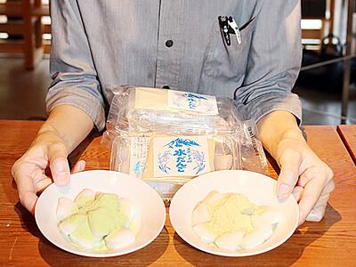青大豆きな粉 水だんごで復活 魚津の「藤吉」  風味・うまみ評判上々