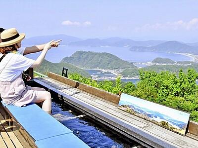 クールジャパンアワードに足湯の展望台 レインボーライン